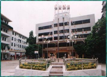 广西经贸学校和广西第二经济贸易技工学校,梧州图片
