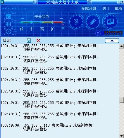 佳木斯阳光电脑学校