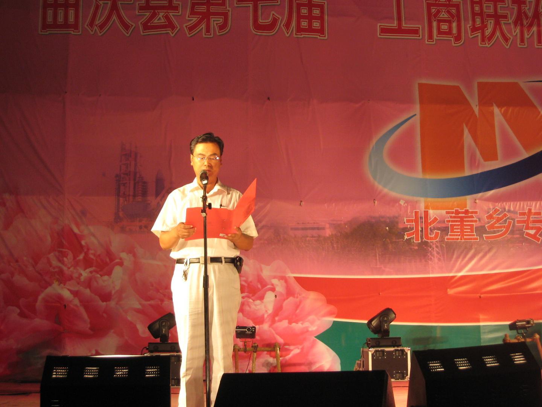 欢迎光临曲沃县北董乡人民政府