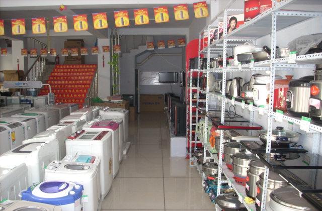 小家电卖场效果图图片 小家电店面装修效果图,铺面小家电装