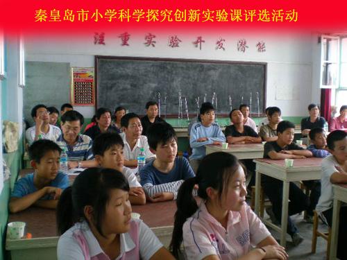 2009年6月17日,秦皇岛市教育局仪器站到我县实地对我县上报的小学