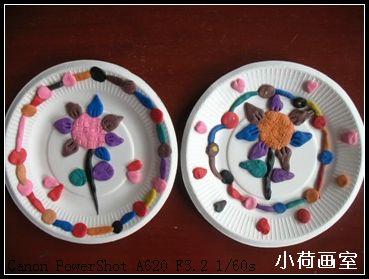 幼儿园烧烤串手工制作图片