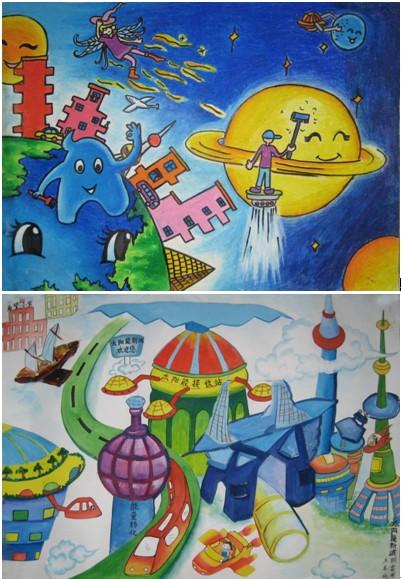 儿童科幻画图片大全:未来   未来世界-绘画天地作品-齐鲁家高清图片