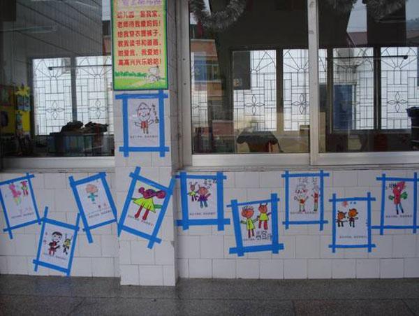 语言文字--资源县机关幼儿园