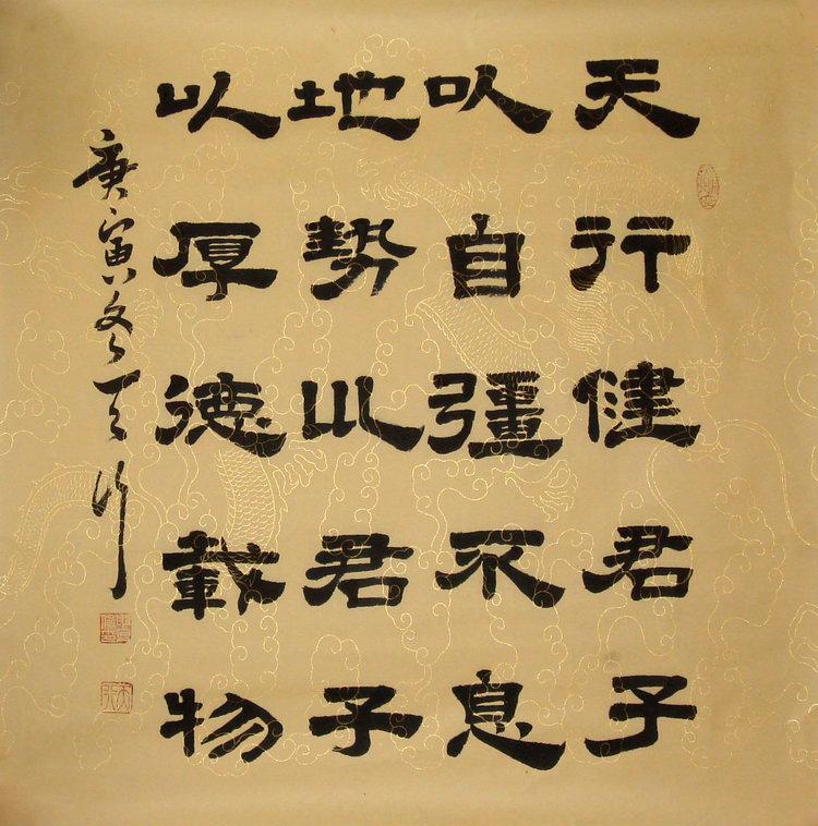 曹字头像文字