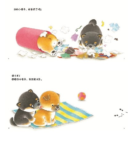 小鸭子头简笔画|狼头简笔画图片大全|小动物简笔画