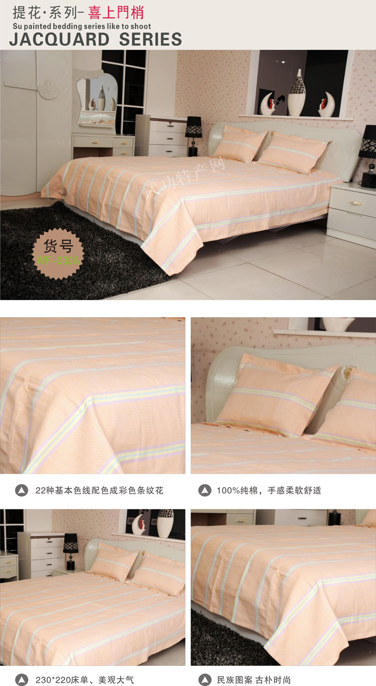 《床的表现手绘图》,权志龙手绘图