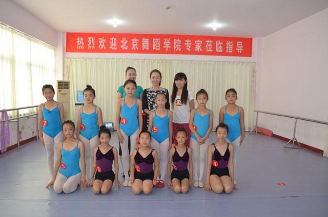 热烈祝贺我校北京舞蹈学院中国少儿舞蹈等级考