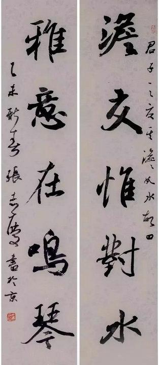 """中书协西部教育基地国庆期间举办""""林岫、卜希�D、张志庆、马啸书法高研班"""""""