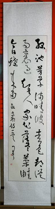 """甘肃定西举办""""献礼党的十九大,庆祝建军90周年""""书画进军营活动"""