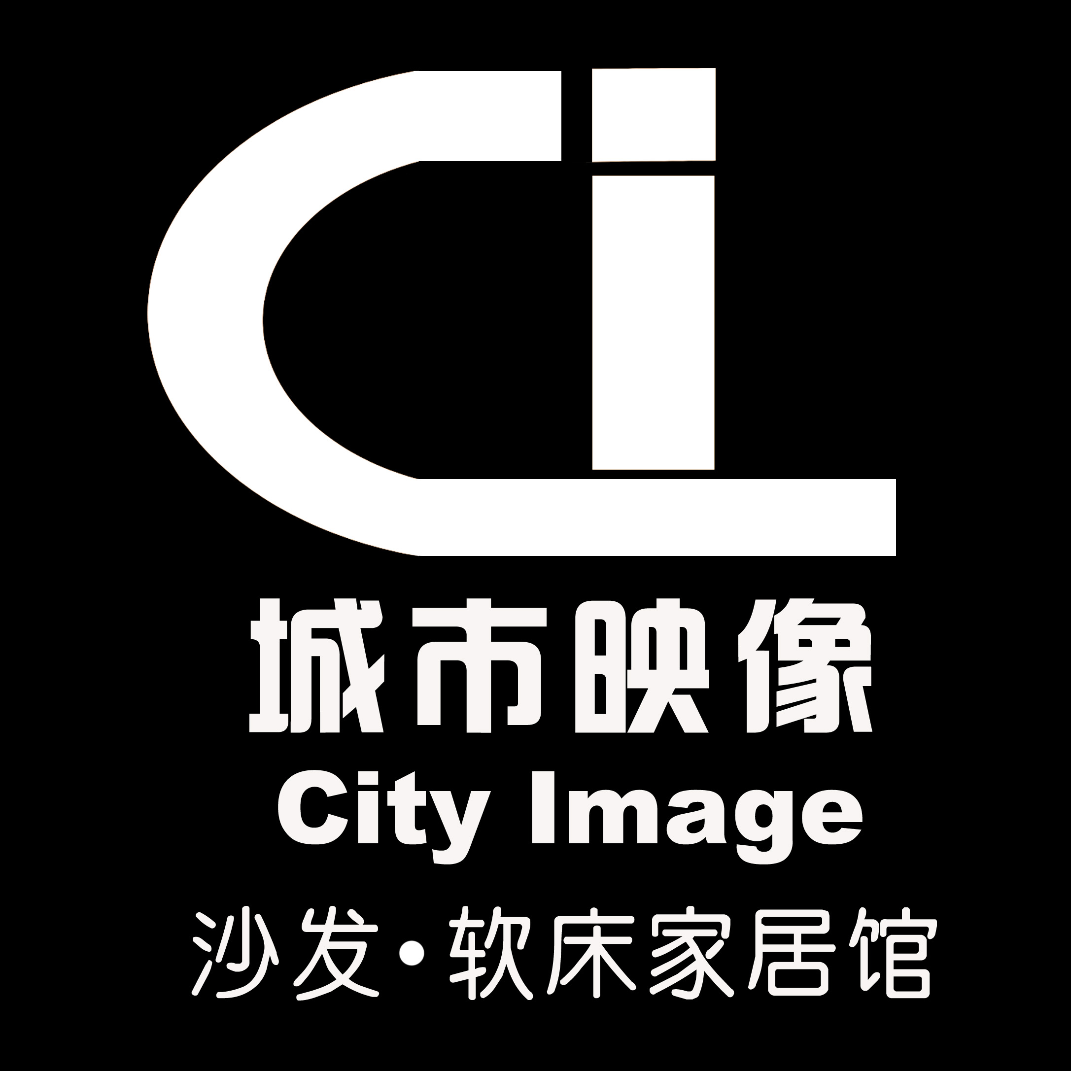 城市馆logo设计说明