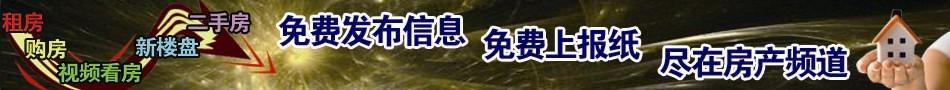 pt电子游戏官网网址房产信息频道