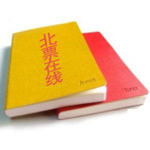 皱纹纸手工制作 步骤辣椒