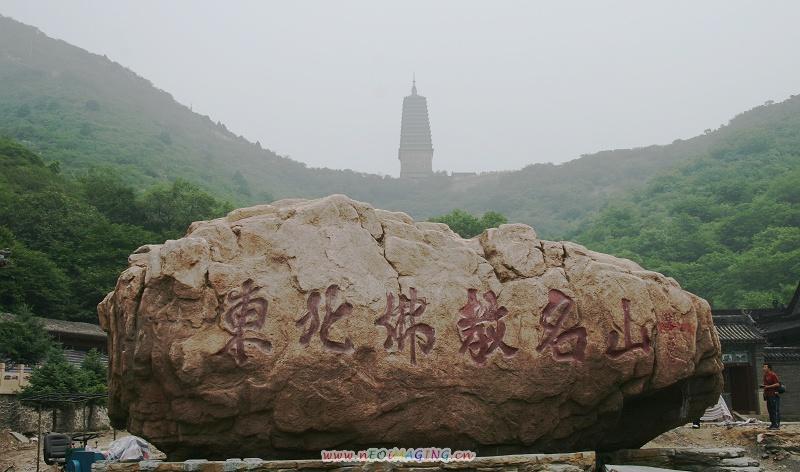 凤凰山风景区_朝阳旅游景点