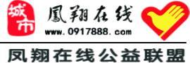 怎么看北京赛车开奖记录公益联盟
