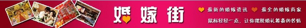 富顺龙8娱乐平台