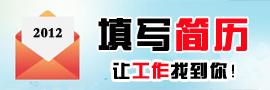 红安信息网招聘