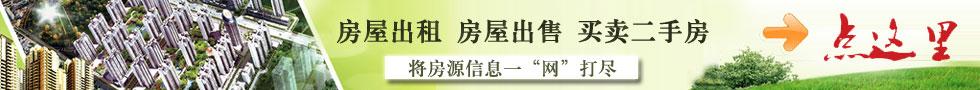 淮滨在线网 最专业的分类信息平台