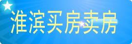 淮�I房�a�W
