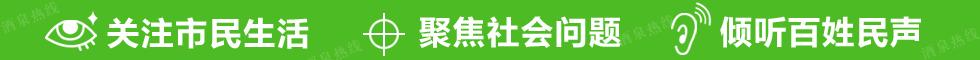 www.188bet.com热线百姓话题
