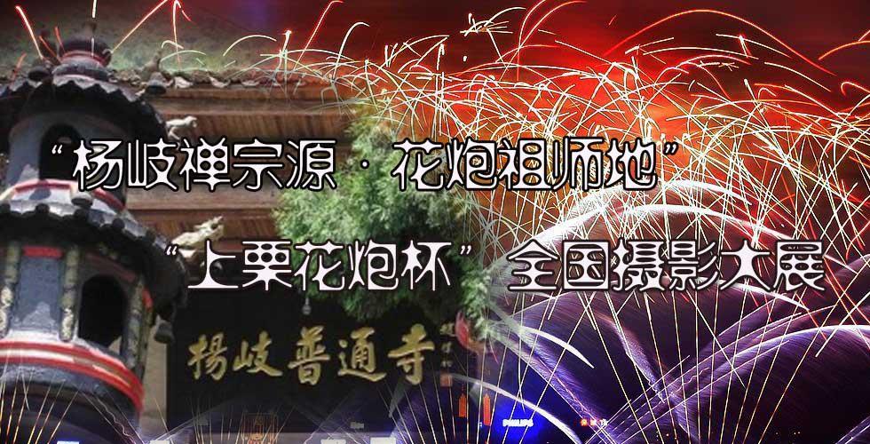 中国梦梦儿儿童画