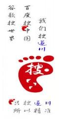 白鹤仙的传说  原创  黄坑乡采风之二 - zong440709山泉清韵 - zong440709的博客