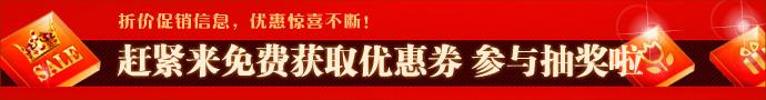 睢县网上逛街 睢县促销