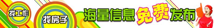 新濠天地赌博网址