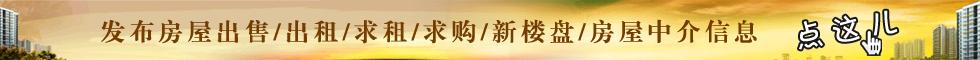 梦想彩票站注册_台湾快三送28元体验金官方网址22270.COM江在线