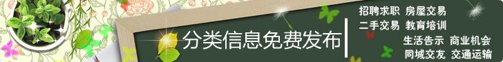 无极县最大的供求信息网站