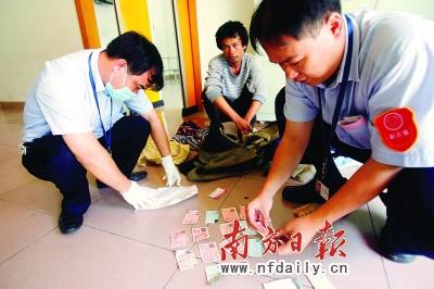 广州救助站故事:职业乞丐进站就数钱(图)
