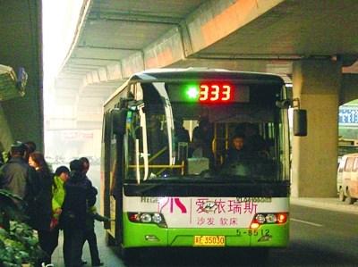 大学生情侣公交车上举止亲密被司机呵斥下车(图)