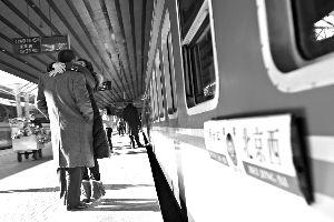 京沪等256个火车站春运购票将可用银行卡