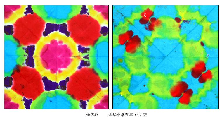 染纸折法步骤图