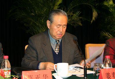 副委员长、中国计生协会长姜春云-冠县人口和计划生育局