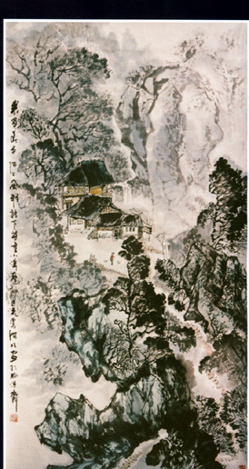 书画家郭海旺在定西举办个人书画展