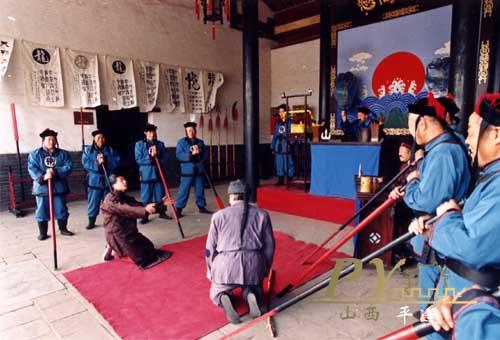 中国古代刑法中七种杀人罪的通称图片