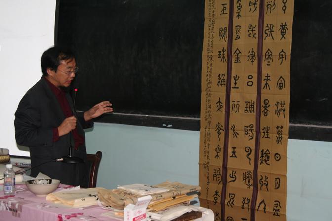 容铁先生现任中国书画艺术委员会副主席,中国美术家协会会员图片