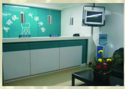 江夏区中医院新北街牙科诊所餐具包装设计标志设计图片