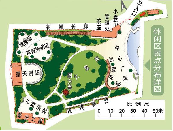 热带休闲广场手绘