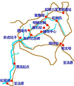 县城距佳木斯飞机场仅有60公里;小城镇基础设施完善