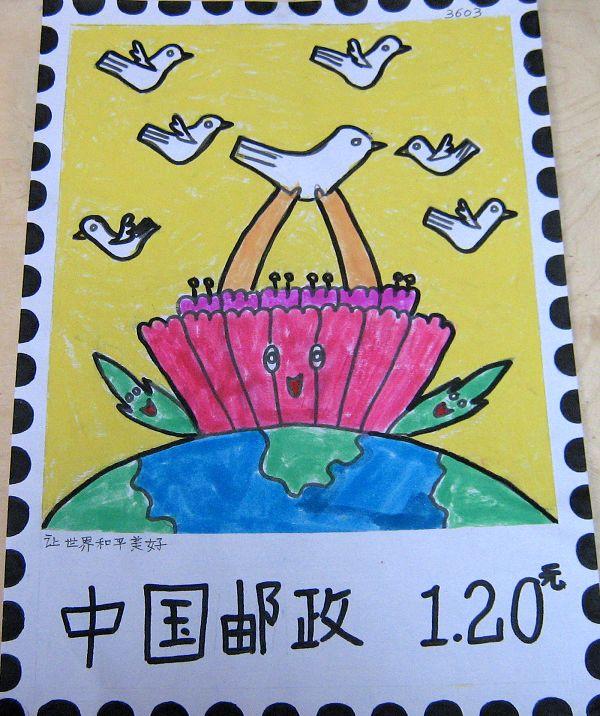 第九届少年儿童书信大赛 主题 我的中国梦
