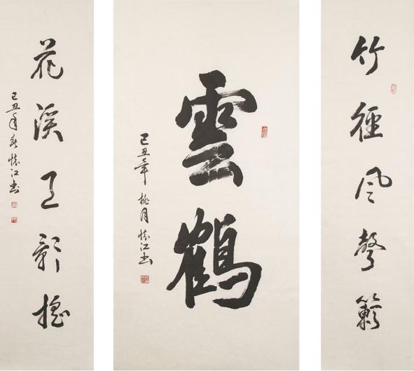 中国书画家协会甘肃分会副主席 殷怀江