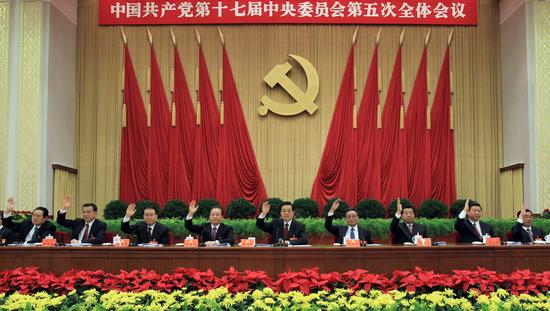 海南省财税学校标