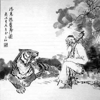 老子和老虎传道图