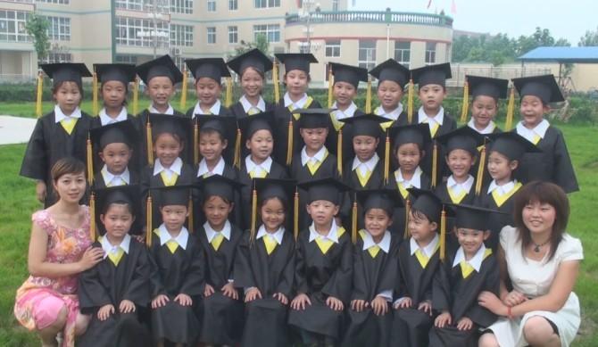 东丰庄幼儿园毕业照