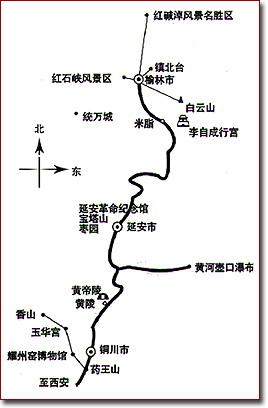 陕北旅游景点导游及地图