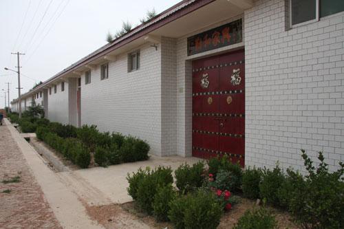 新安县新城实验学校