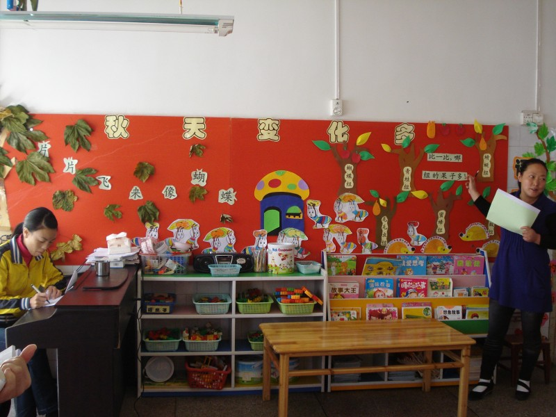 机关幼儿园举行班级环境创设比赛