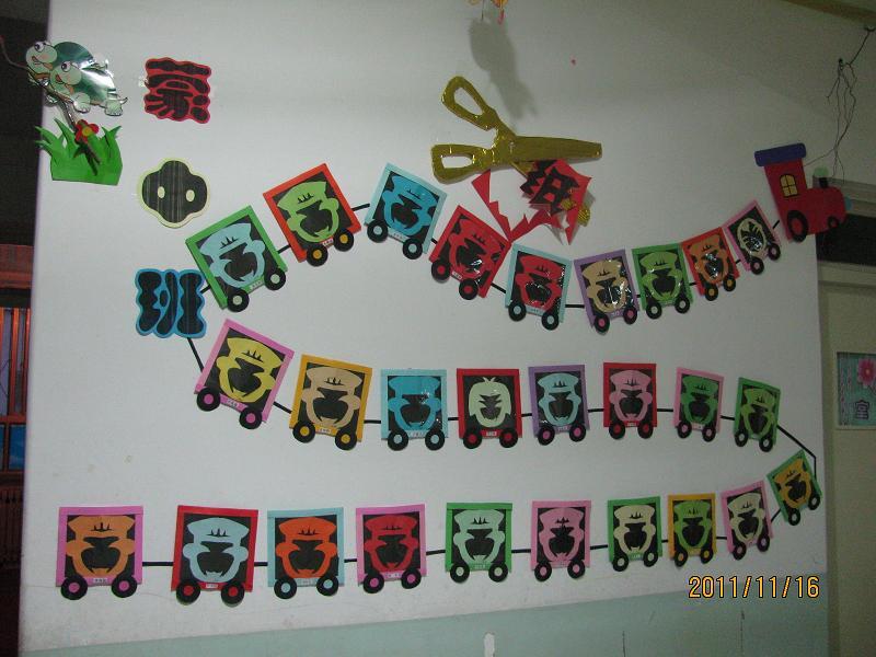 幼儿园墙体动物火车头图片大全